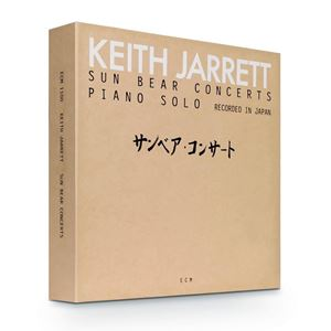 Изображение Keith Jarrett – Sun Bear Concerts